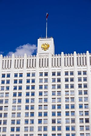 federation: White House of Government in Russian Federation