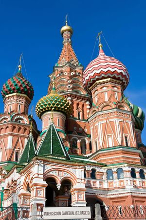 St Basils Cathedral on Red Square, Moscow, Russia photo
