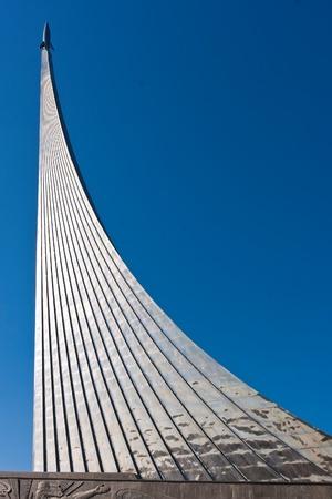 gagarin: Conquerors of Space Monument in Moscow, Russia