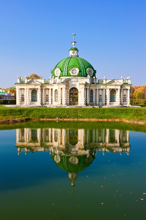 kuskovo: Grotto pavilion with beautiful reflection in park Kuskovo, Moscow, Russia Editorial