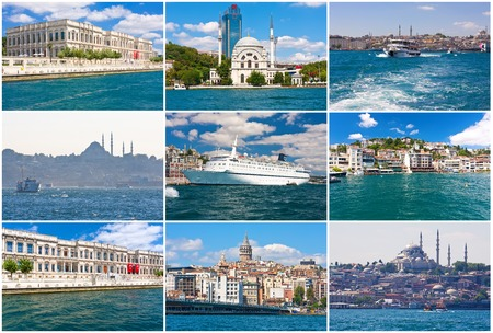 hisari: View of Istanbul as seen from Bosphorus, Turkey