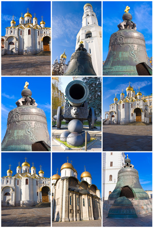 Collection of photos inside Moscow Kremlin, Russia