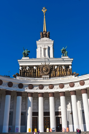 communists: Main pavillion of VVC exhibition in Moscow, Russia