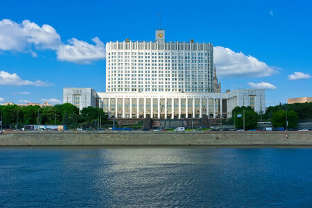 White House of parliament in Moscow, Russia photo