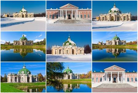 kuskovo: Old Palace of museum estate Kuskovo, Moscow, Russia Stock Photo
