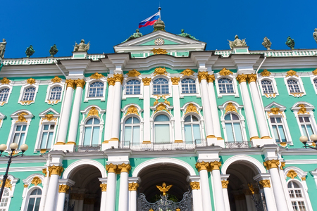 palacio ruso: Museo del Hermitage - Palacio de Invierno de los reyes de Rusia, San Petersburgo, Rusia