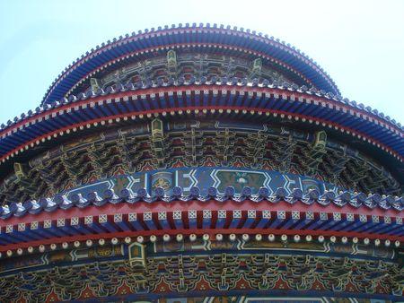 Asian Pagoda photo