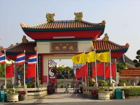 In Pattaya, Thailand photo