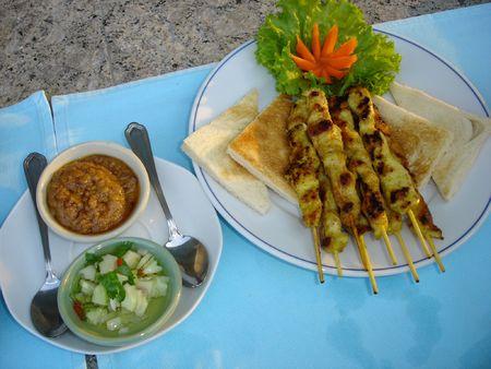 Chicken Satay photo