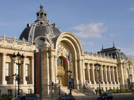 petit: Petit Palais or Small Palace in Paris, France