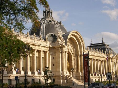 Petit Palais or Small Palace in Paris, France