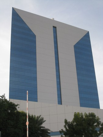commerce: Dubai Chamber of Commerce Building in the UAE