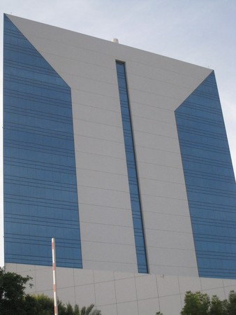 Dubai Chamber of Commerce Building in the UAE