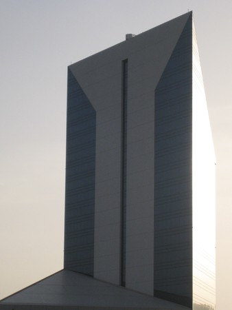 Dubai Chamber of Commerce Building in UAE