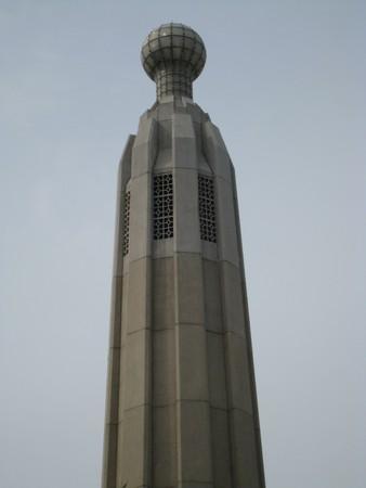 chłopięctwo: Thomas Alva Edison Memorial Tower w New Jersey