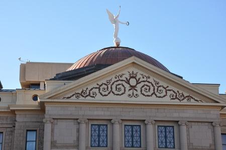 downtown capitol: Arizona State Capitol in Phoenix