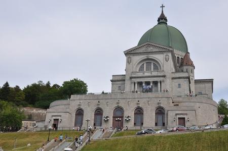 oratorio: Oratorio di San Giuseppe a Mount Royal a Montreal, Canada Archivio Fotografico