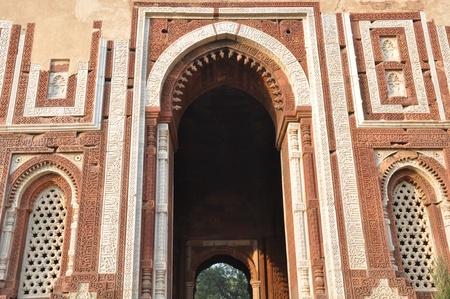 Qutab Minar Complex in Delhi, India