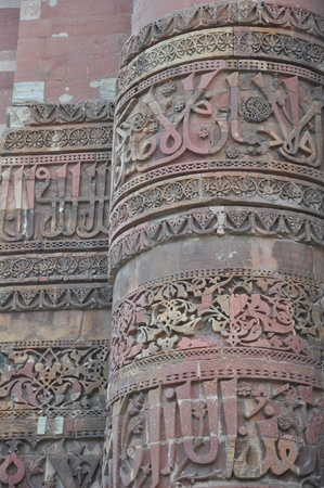 Qutab Minar in Delhi, India Фото со стока - 11777183