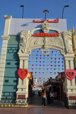 world's: Germany pavilion at Global Village in Dubai, UAE, is claimed to be the world s largest tourism, leisure and entertainment project