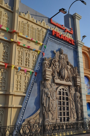 global village: France pavilion at Global Village in Dubai, UAE, is claimed to be the world s largest tourism, leisure and entertainment project