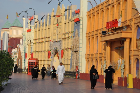 world   s largest: Global Village in Dubai, UAE, is claimed to be the world s largest tourism, leisure and entertainment project