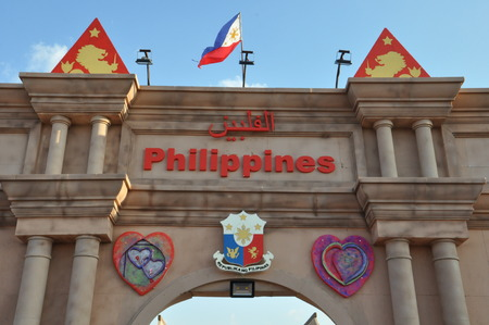 Philippines pavilion at Global Village in Dubai, UAE photo
