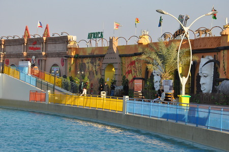 world's: Africa and Philippines pavilions at Global Village in Dubai, UAE, claimed to be the world s largest tourism, leisure and entertainment project