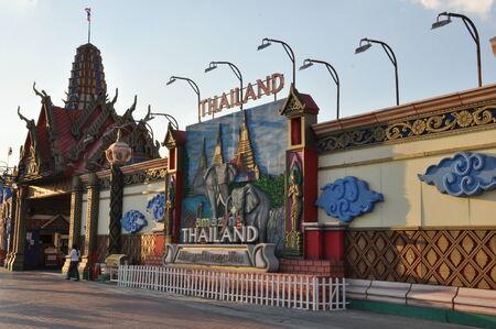 Thailand pavilion at Global Village in Dubai, UAE photo