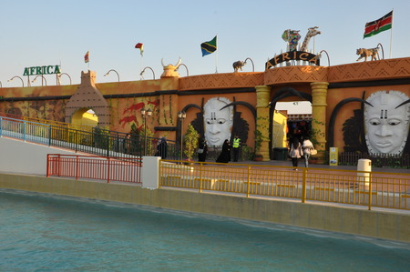 world   s largest: Africa Pavilions at Global Village in Dubai, UAE, is claimed to be the world s largest tourism, leisure and entertainment project