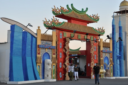 Singapore and Malaysia Pavilions at Global Village in Dubai, UAE, is claimed to be the world s largest tourism, leisure and entertainment project