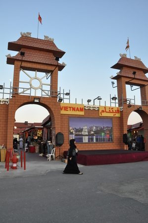 Vietnam Pavilion at Global Village in Dubai, UAE