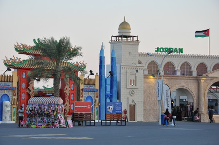 Global Village in Dubai, UAE, is claimed to be the world s largest tourism, leisure and entertainment project
