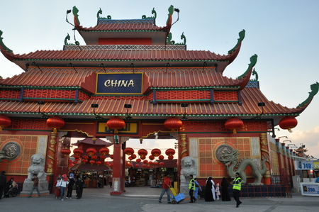 global village: China pavilion at Global Village in Dubai, UAE