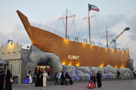 global village: Kuwait pavilion at Global Village in Dubai, UAE