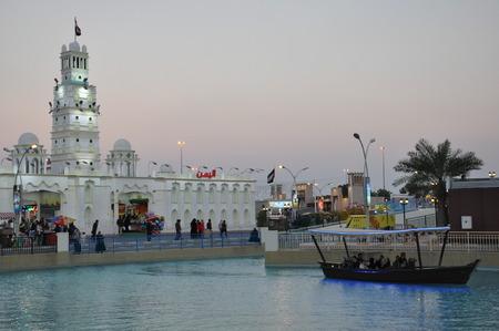 global village: Yemen pavilion at Global Village in Dubai, UAE