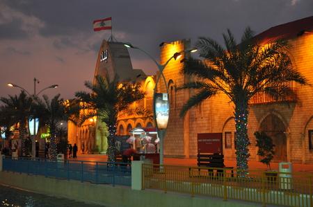 global village: Lebanon pavilion at Global Village in Dubai, UAE