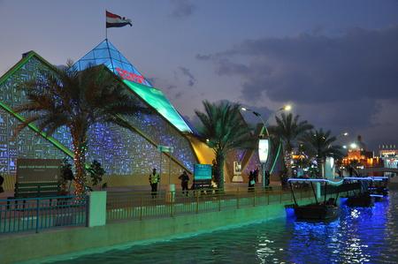 global village: Egypt pavilion at Global Village in Dubai, UAE