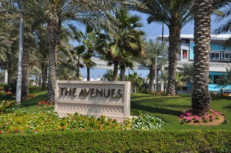 atlantis: Atlantis The Palm in Dubai, UAE