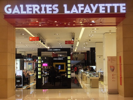 lafayette: Galeries Lafayette at Dubai Mall in Dubai, UAE Editorial