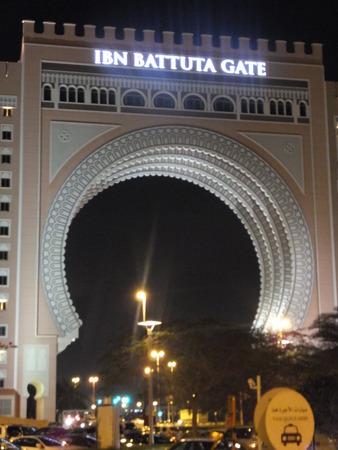 ibn: Ibn Battuta Gate in Dubai, UAE