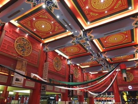 ibn: China Court at Ibn Battuta Mall in Dubai, UAE
