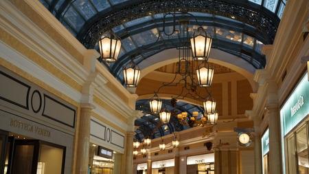 bellagio fountains: Bellagio Hotel and Casino in Las Vegas