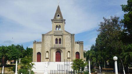 romana: Santa Rosa de Lima Cathedral in La Romana, Dominican Republi