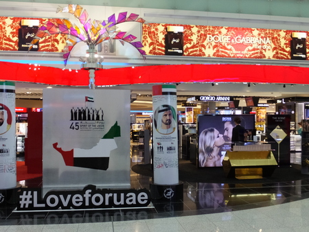Terminal 1 at Dubai International Airport in the UAE
