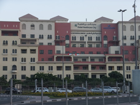 Dubai Healthcare City (DHCC) in Dubai, UAE