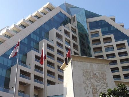 Raffles Hotel in Dubai, UAE