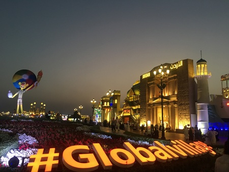 Global Village in Dubai, UAE, as seen on Mar 17, 2018 新聞圖片