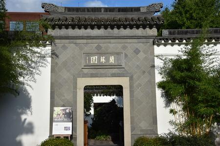 Lan Su Chinese Garden in Chinatown in Portland, Oregon Stock fotó