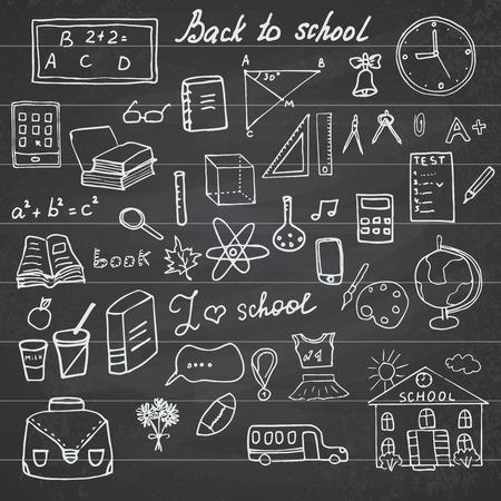 middle school: Back to School Supplies Sketchy Notebook Doodles set with Lettering, Hand-Drawn Vector Illustration Design Elements on Lined Sketchbook on chalkboard background. Illustration